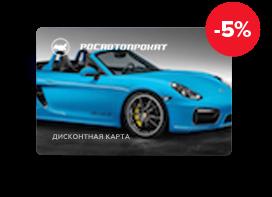 Автосалоны краснодара цены авто с пробегом в кредит